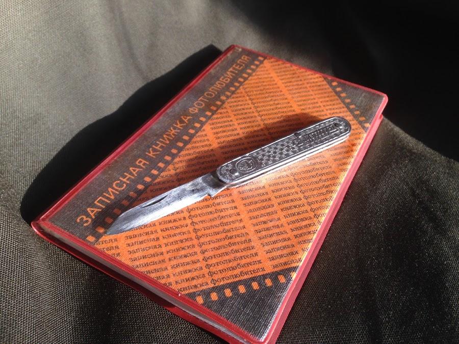 Нож з-д Металлист, г. Павлово
